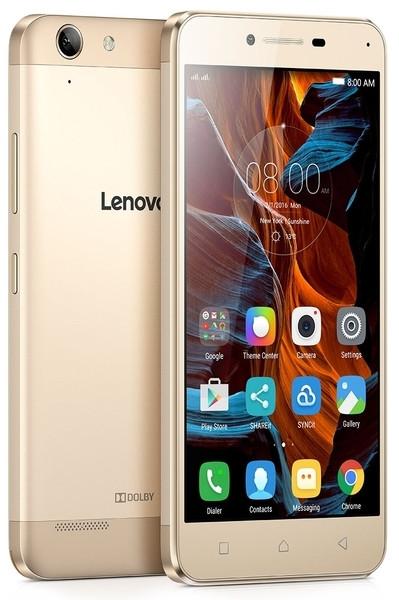 Смартфон LENOVO K5 (A6020a40) (золотистий)