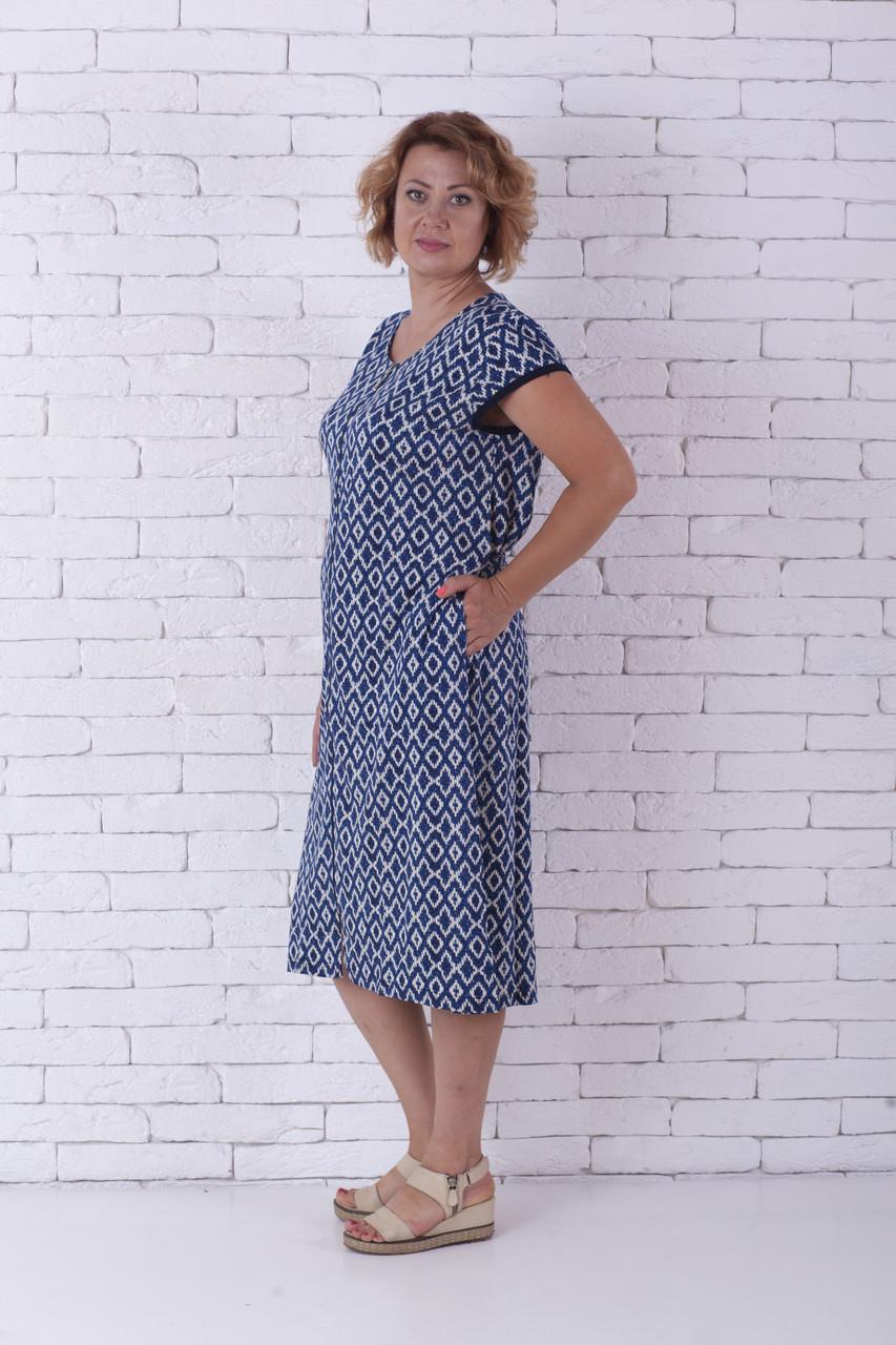 Халат літній жіночий блакитний на блискавці