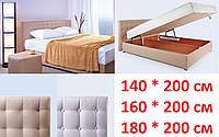 Кровать Камила с матрасом АКЦИЯ, фото 1