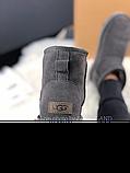 Женские угги UGG Classic Mini II серые с натуральной замшей, фото 3