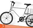 Електровелосипед Xiaomi YunBike C1 Men's Benz White, фото 6