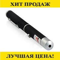 Универсальная лазерная указка 10 MW 03-3