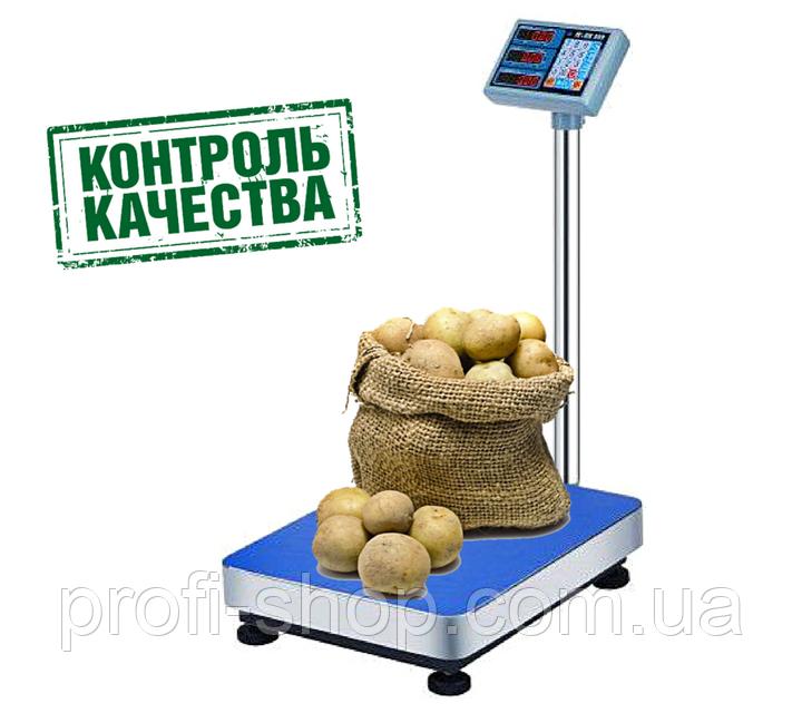 Торговые электронные весы Opera Plus до 300 кг