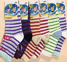 Носки детские зимние , махровые TM Classic размер 16(25-27) ассорти