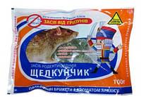 Щелкунчик - 100 г. ПАРАФІНОВІ БРИКЕТИ