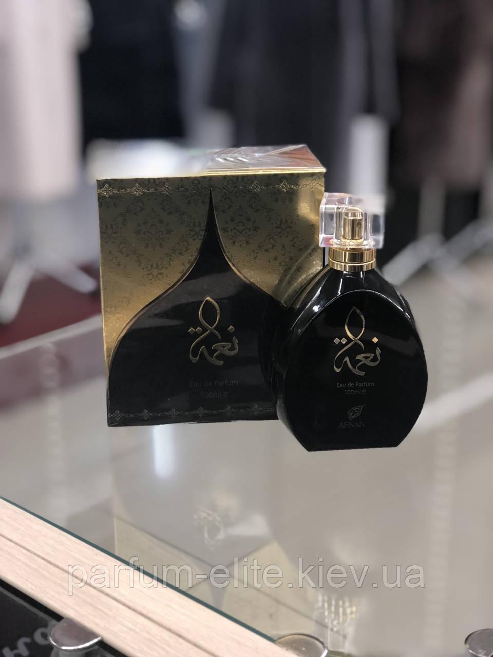 Восточный парфюм унисекс Afnan Naema Black 100ml