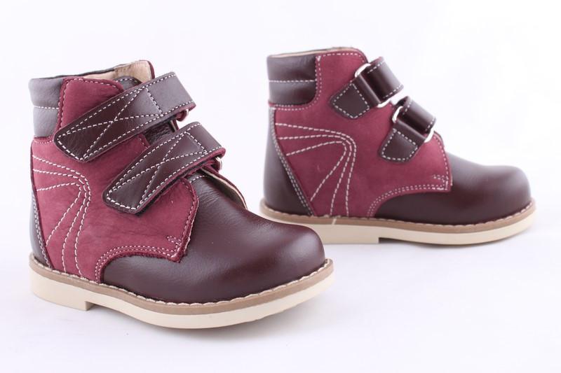 116531ef2 Ортопедические ботинки ТМ Берегиня для девочки 1113 - Магазин-склад  турецкого белья и текстиля