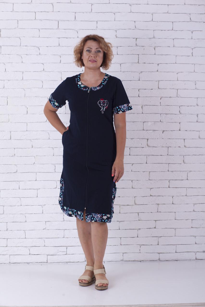 Халат женский летний тёмно-синий 48 размер