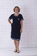 Халат женский летний тёмно-синий 48 размер, фото 1