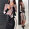 Женский стильный костюм: кофта на молнии и юбка (3 цвета)