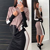 Женский стильный костюм: кофта на молнии и юбка (3 цвета), фото 1