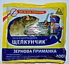 Щелкунчик - 200 г. ЗЕРНО
