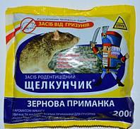Щелкунчик - 200 г. ЗЕРНО, фото 1