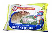 Щелкунчик - 500 г. ЗЕРНО