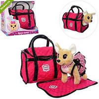 Детская интерактивная игрушка собака Кикки (копия) в розовой сумочке в  одежде 1621 KK HN 5d1d63af243