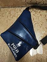 Барсетка слинг на грудь polo искусств кожа Унисекс/Cумка спортивные для через плечо(ОПТ) , фото 1