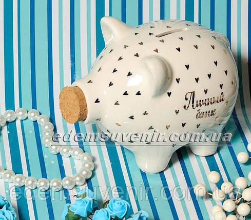 Копилка Свинка Личный банк, фото 2