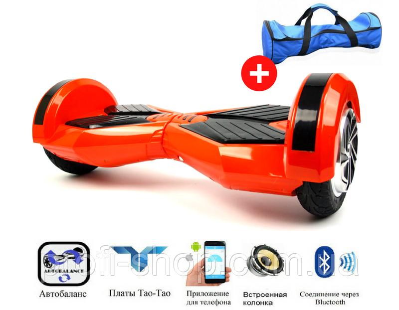 Гироскутер Smart Balance 8 Orange (оранжевый)