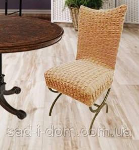 Набор чехлов на обеденный стул без юбки, чехлы на стулья 6 шт, бежевый