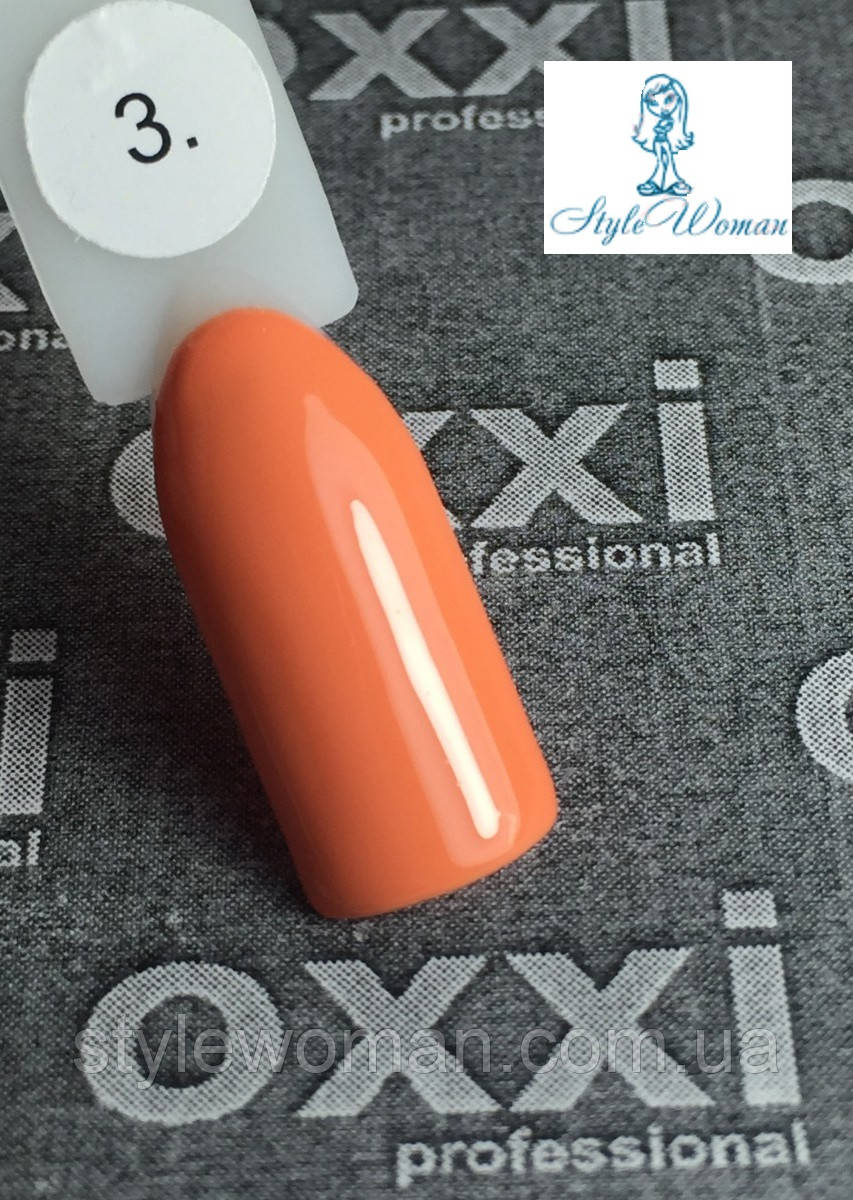Гель лак OXXI Professional №3