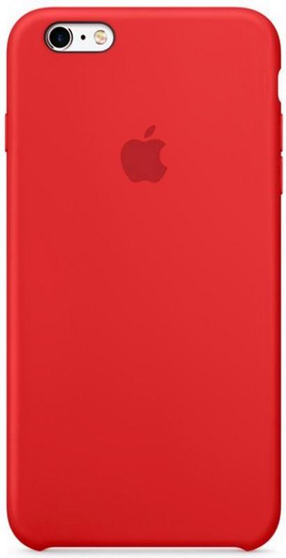 "Чохол-накладка для iPhone 6/6S (4.7"") Silicon Case ser. (veri high copi) Червоний(Red)"