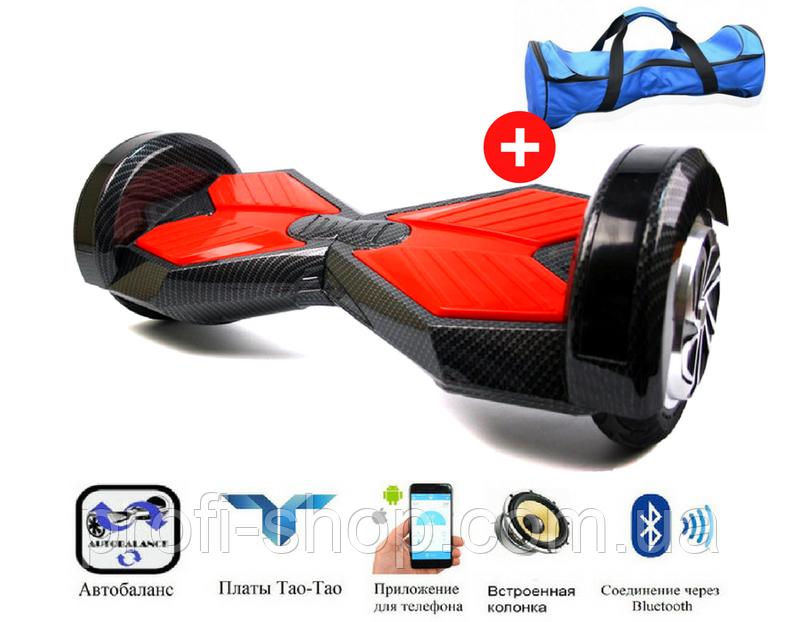 Гироскутер Smart Balance 8 Carbon (карбон)