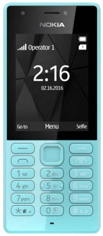 Мобільний телефон NOKIA 216 Dual SIM (blue) RM-1187