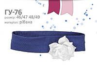 Повязка для девочки с розой ГУ 76 Бемби