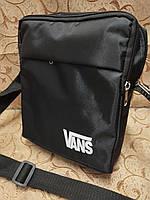 Спортивные барсетка Vans Водонепроницаемая сумка для через плечо, фото 1