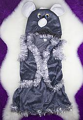 """Детский карнавальный костюм """"Мышка"""" для мальчиков и девочек (велюр)"""