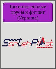 Полиэтиленовые трубы и фитинг Santehplast