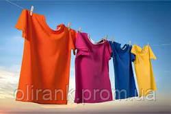 Продление акции на красители для ткани.
