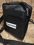 Спортивные барсетка Supreme Водонепроницаемая сумка для через плечо, фото 2