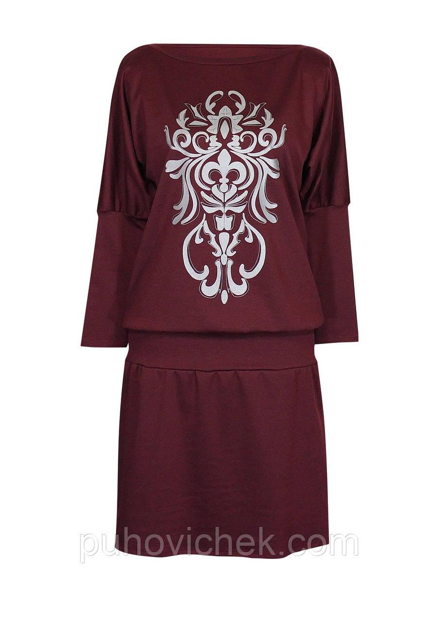 Вечерние платья интернет магазин недорого доставка