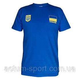 Футболка мужская с украинской символикой хлопок