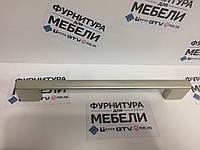 Ручка 160-192mm BERGAMA Сатин, фото 1