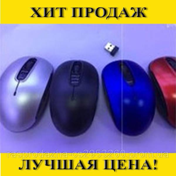 Мышка беспроводная JX-808!Спешите Купить