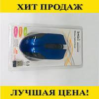 Мышка беспроводная JX-A624!Спешите Купить, фото 1