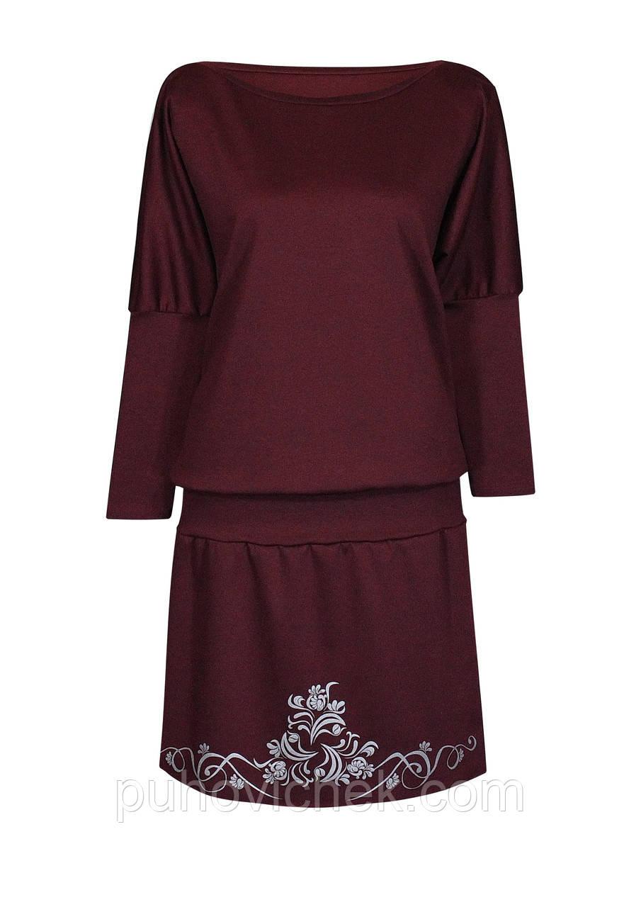 Купить Платье Нарядное Женское
