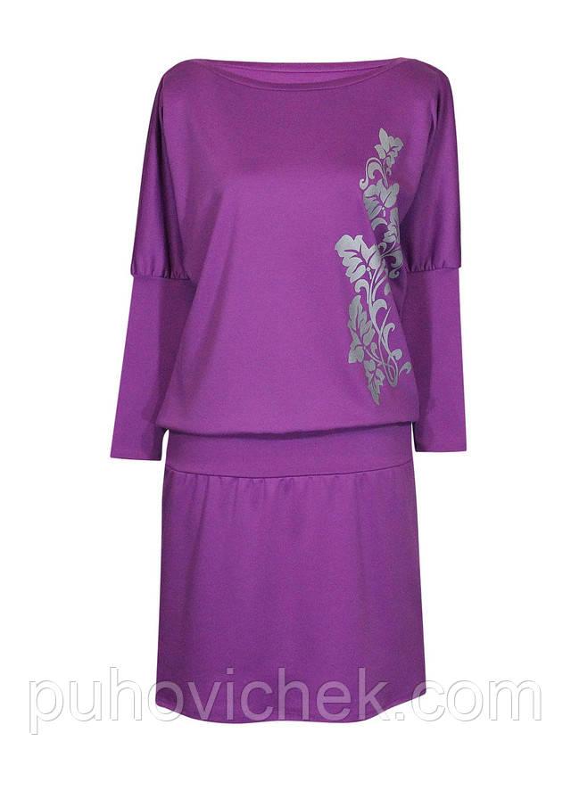 Красивое Женское Платье Купить В Интернет Магазине