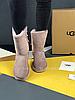 Женские угги UGG Bailey Bow II Metallic розовые с бантиком, фото 4