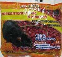 РАТІД - 1 гранули, 100 г.