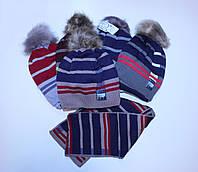 Детская зимняя шапка и шарф на мальчика