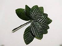 Листок троянди темно-зелений, ширина 3 см, довжина 4,8 см, на проволоці. Пучок 10 листочків., фото 1