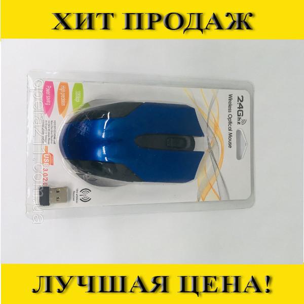 Мышка беспроводная JX-A624!Спешите Купить
