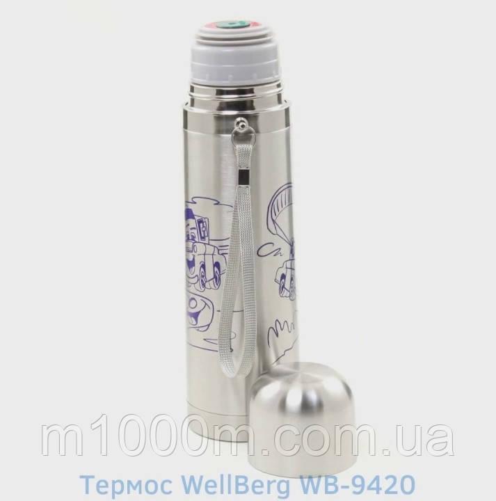 Термос 500мл. WellBerg WB-9420