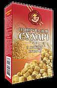 Сухари панировачные 100 гр