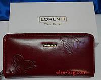 Красный кошелек с бабочкой