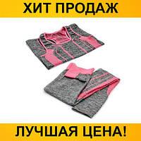 Спортивный костюм для йоги Copper Fit!Спешите Купить