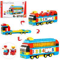 Детский конструктор Smoneo Транспорт на 119 деталей (20181004V-091)